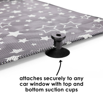 Diono Starry Night Car Window Shade attaches securely to any car window with top and bottom suction cups [Black]