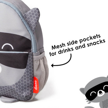 Mesh side pockets for drinks and snacks [Raccoon]
