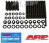 ARP Bolts Chrysler 5.7L/6.1L Hemi main stud kit