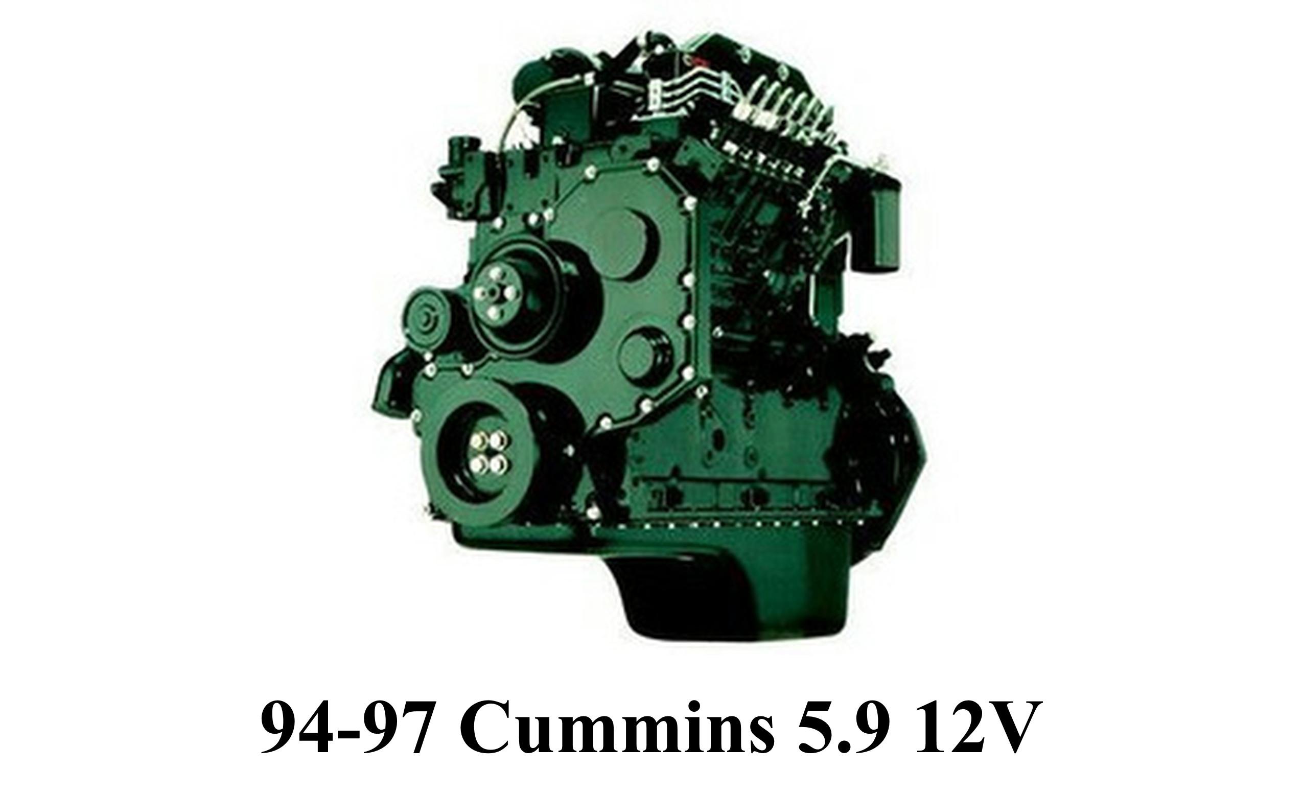 5.9-12v-cummins.jpg