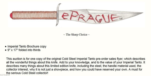 Cold Steel San Mai Damascus Imperial Tanto Knife ~ Info Advertisment Pamphlet