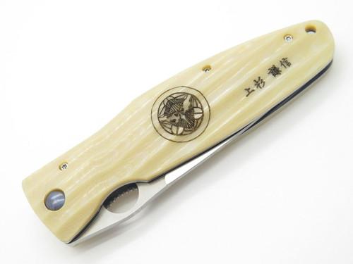 Mcusta Seki Japan Gunshin MC-185 White Micarta VG-10 Folding Hunter Knife