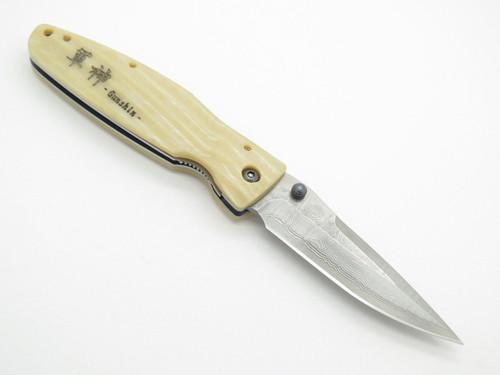 Mcusta Seki Japan Gunshin MC-185D Micarta VG-10 Damascus Folding Hunter Knife