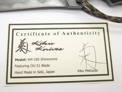 KIKU MATSUDA KM-180 SHINONOME SEKI JAPAN CUSTOM FIXED HUNTING SURVIVAL KNIFE