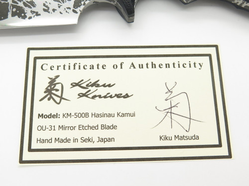KIKU MATSUDA KM-500B MASTER HUNTER I SEKI JAPAN CUSTOM MIRROR ETCH HUNTING KNIFE