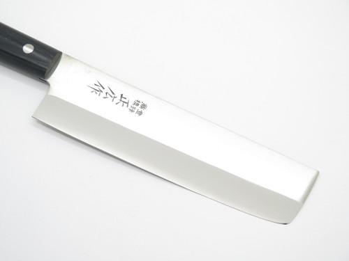 Masahiro G Seki Japan 165mm Usuba Sushi Japanese Vegetable Kitchen Cutlery Knife