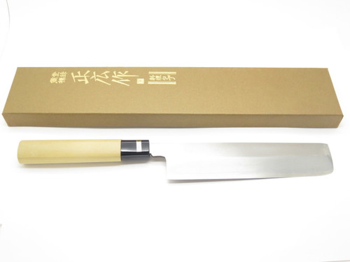 MASAHIRO SEKI JAPAN 195mm USUBA SUSHI CHEF VEGETABLE KITCHEN CUTLERY KNIFE