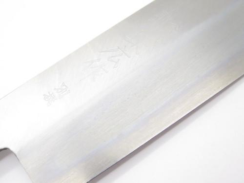 Masahiro Seki Japan 195mm Usuba Sushi Vegetable Japanese Cutlery Kitchen Knife