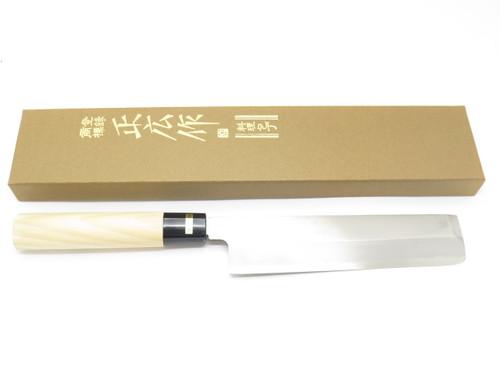 MASAHIRO SEKI JAPAN 180mm USUBA SUSHI CHEF VEGETABLE KITCHEN CUTLERY KNIFE