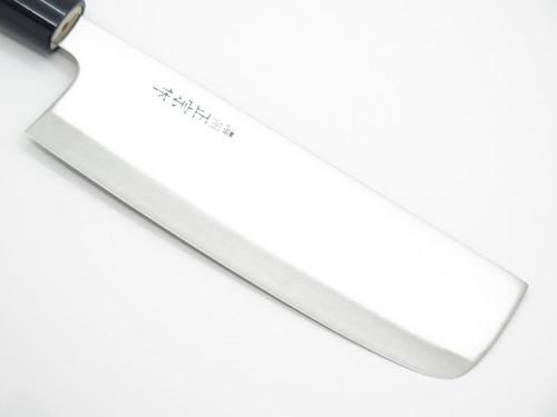Satake Seki Japan 180mm Nakiri Sushi Chef Vegetable Kitchen Cutlery Knife