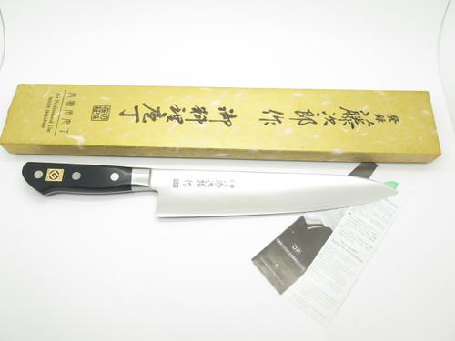 """Fujitora Dp Seki Japan Gyuto 9.25"""" 240mm Vg10 San Mai Chef Kitchen Cutlery Knife"""