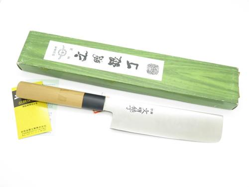 VTG BUNMEI SEKI JAPAN 180mm NAKIRI JAPANESE KITCHEN KNIFE YOSHIKIN GLOBAL MAKER