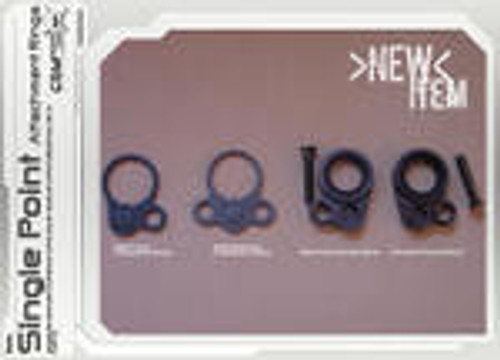 Single Point Attachment Rings $15-$32