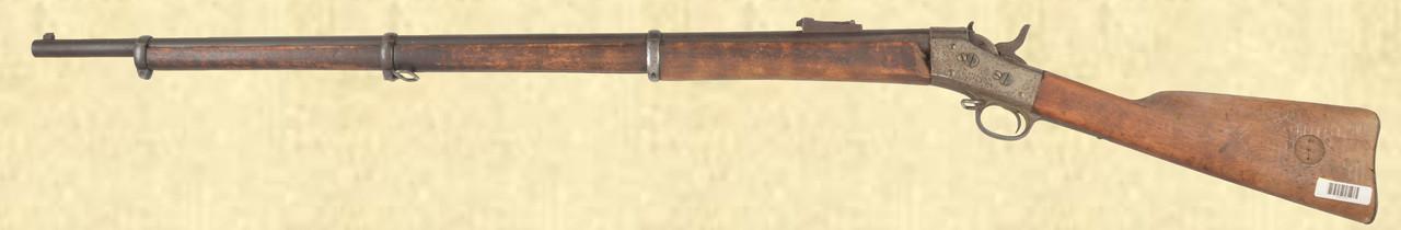 CARL GUSTAF 1867 ROLLING BLOCK - Z39596
