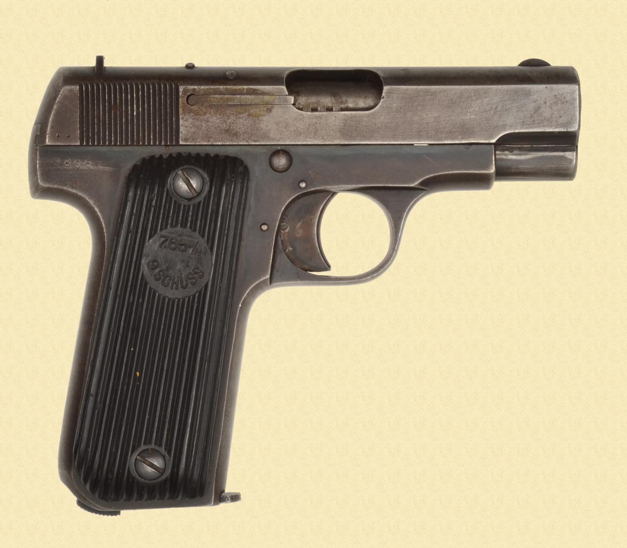 UNIQUE COURT 9 COUPS NAZI - D32009