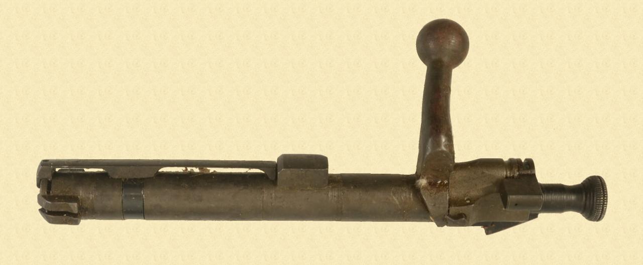 USGI MODEL 1903 BOLT - C33353