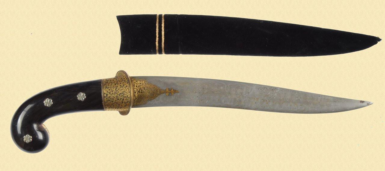 INDIAN KHANJAR KNIFE - C24875