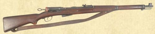 SWISS MODEL 1911 INFANTRY RIFLE - Z40763