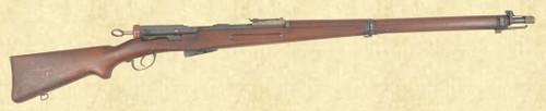 SWISS  MODEL 1896/11 RIFLE - Z40926