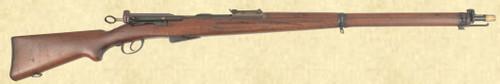 SWISS MODEL 1896/11 INFANTRY RIFLE - Z41436