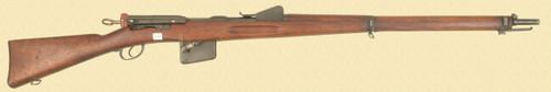 SWISS MODEL 1889 INFANTRY RIFLE - Z41462