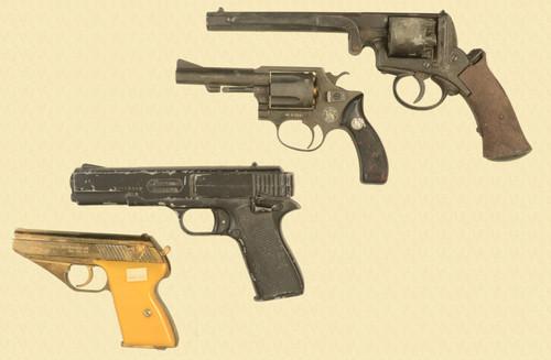 JAPAN NON GUNS LOT OF 4 - M7566
