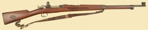 Carl-Gustaf 1896 - Z42496