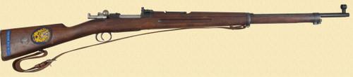 Carl-Gustaf 1896 - Z42456