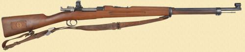 Carl-Gustaf 1896 - Z42471