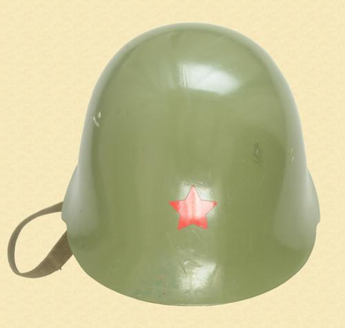 SERBIAN M44/85 HELMET - C45727