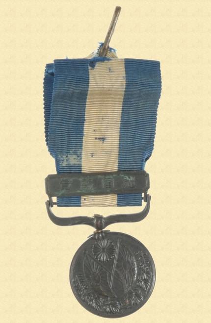 JAPANESE MEDAL - C12265