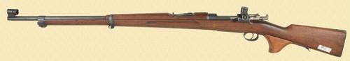 Carl-Gustaf M96 - Z42531