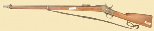 SWEDEN M1867 - Z42330