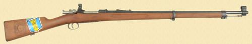 Carl-Gustaf M96 - Z42498