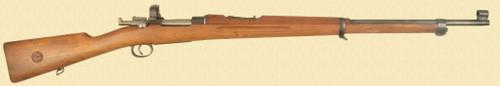 SWEDEN M96 - Z42467