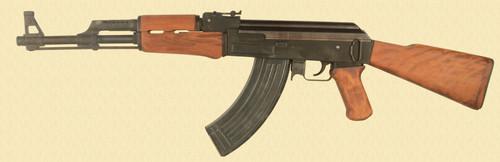 JAPANESE AK47 NON GUN - M8370