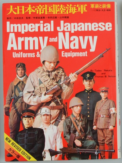 IMPERIAL JAPANESE ARMY AND NAVY