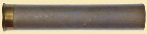 MISCELLANEOUS 1.5 INCH PUNT GUN SHELL - D16243