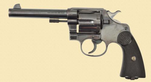 Colt New Service - Z47523