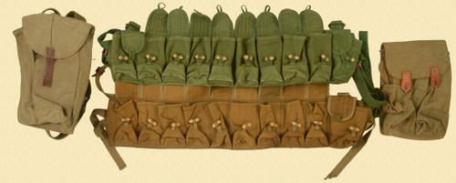 AMMUNITION RUSSIAN & CHINESE POUCHES - C33506