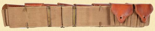 MILLS M1902 EXPERIMENTAL CARTRIDGE BELT - C26931