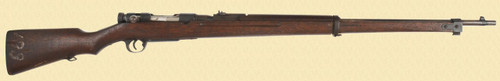 JAPANESE TYPE 38 TRAINING RIFLE - C26626