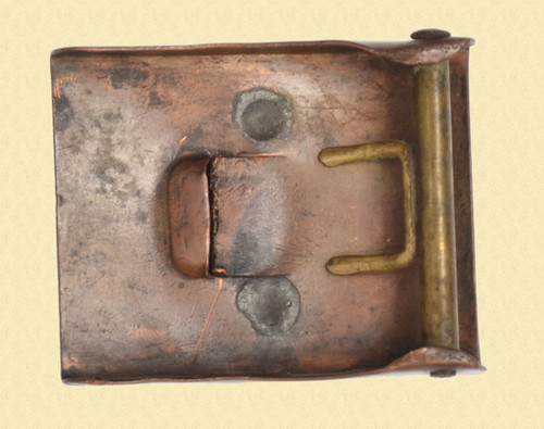 GERMANY IMPERIAL BUCKLE - M7254