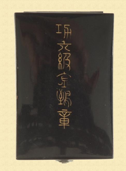 JAPANESE MEDAL - C12275