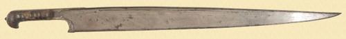 AFGHAN KHYBER SHORT SWORD - C40100