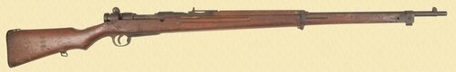 JAPANESE TYPE 38 TRAINING RIFLE - C38536