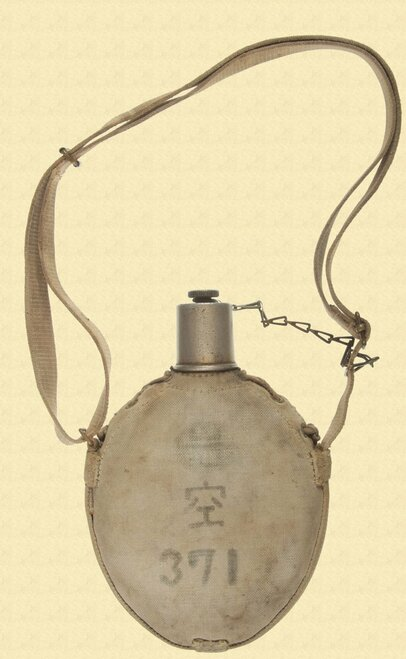 JAPANESE NAVY FLIGHT CREW CANTEEN - C12206