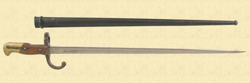 FRENCH 1874 Gras Bayonet - M2225