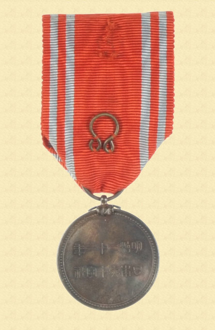 JAPANESE WW2 RED CROSS MEDAL - C12262