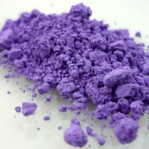 Ultramarine Violet Mica